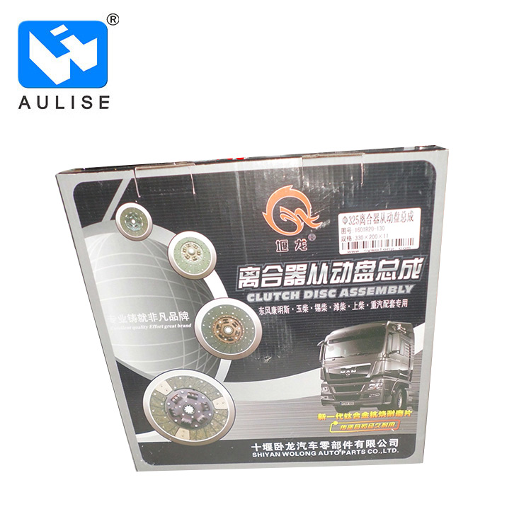 Clutch system 1601R20-130 DONGFENG DCEC 4BT clutch disc 330mm DISCO DE EMBRAGUE