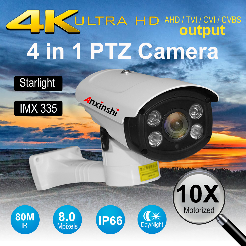 Anxinshi 4K Ultra HD 4 in 1 PTZ Security Camera 8MP sony imx 335 Starlight sensor 10X motorized zoom IR80m  PTZ bullet Camera