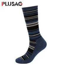 Wholesale anti-slip sporty warmer thick warm wool work socks
