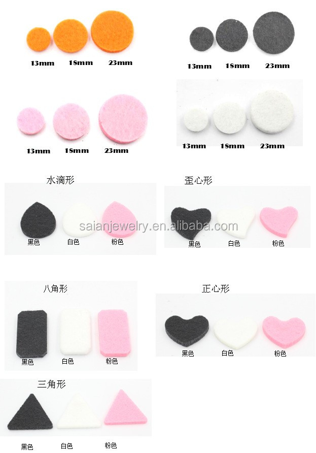 30MM Round Colorful Pads For Essential Oil perfume diffuser Locket Wholesale Various Size and Color