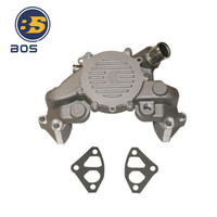 12509653 12529560 AW5063 130-6073 New Water Pump For Chevrolet Corvette 5.7L 1992