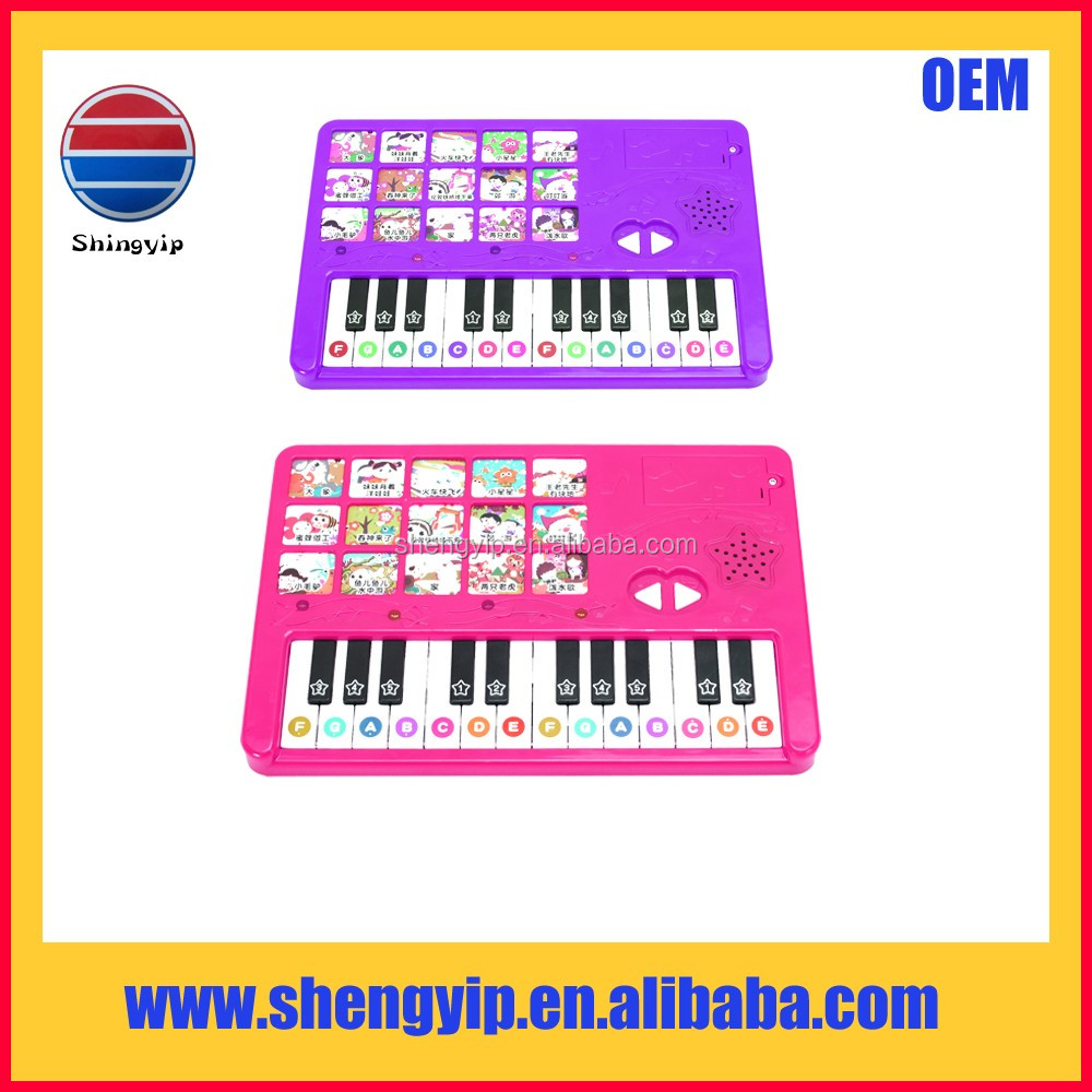 shenzhen gift recordable push button music instrument piano book voiced module