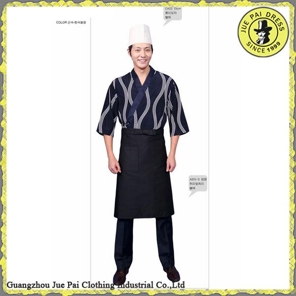 Janpanese ejecutivo cocina chef uniforme uniformes para for Uniformes de cocina precios
