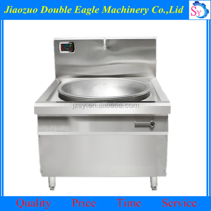 High efficiency and energy saving commercial induction cooker