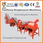 SY1-10 clay interlocking brick making machine price in india for sale