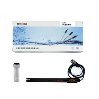 E-201 water quality online pH probe