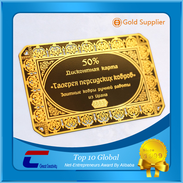 luxurious etch reverse golden webbing Invitation card laser 24K gold metal business card