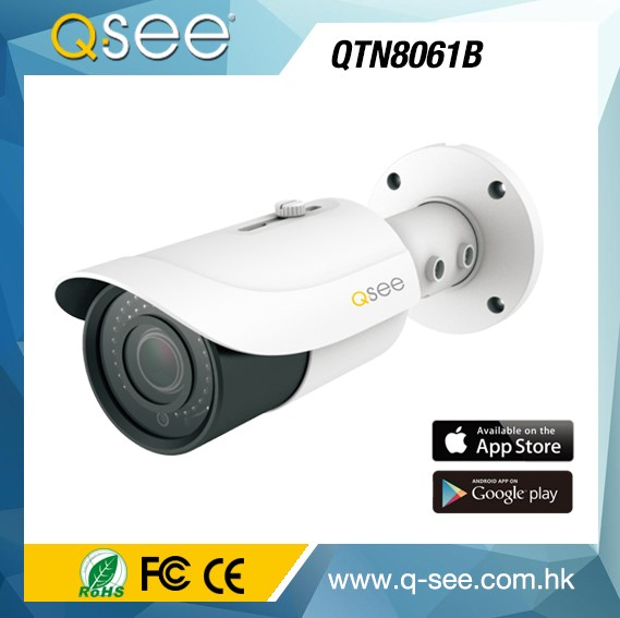 Q-SEE Brand 5MP White Color Bullet Smart Alarm Home Security IP Camera System with 2 Years Warranty