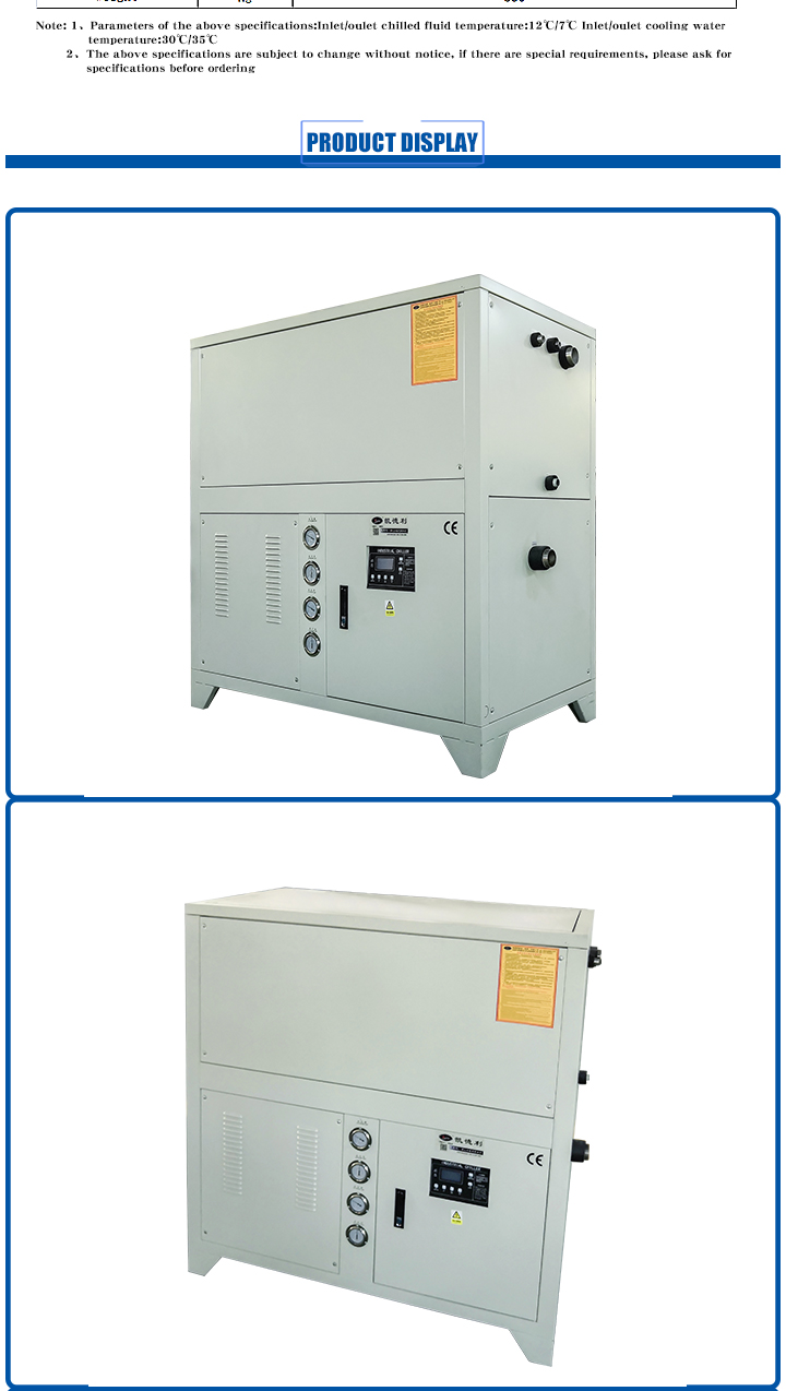 10HP Integral Structure Industrial Cooling Systems Water Chiller System for Plastic Machine Use