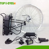 TOP e-cycle brushless geared motor waterproof e-bike conversion kit