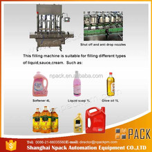 soybean oil bottle filling machine