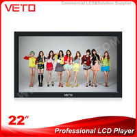 22 inch online wall mounted lcd screen kiosk for bus /advertising equipment
