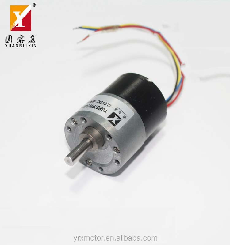 5000rpm brushless dc micro worm gear motor buy for Brushless dc motor buy
