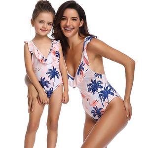 2eedaa3f48227 drop ship ruffle v neck one piece high cut Parent And Child Bikini 2019  sexy beachwear