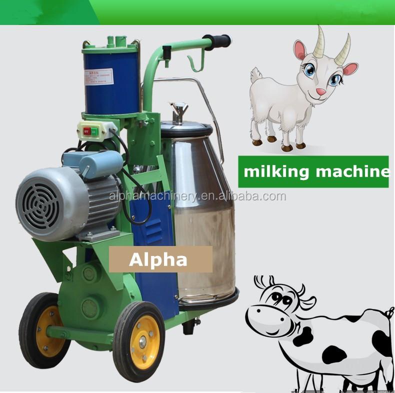 cow machine prices