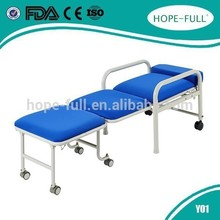 New Arrival HOPEFULL Y01 Hospital reclining bed chairs
