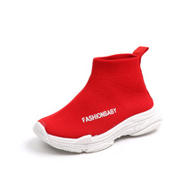 Children's breathable fly knit socks shoes boys girls soft bottom sports casual kids shoes