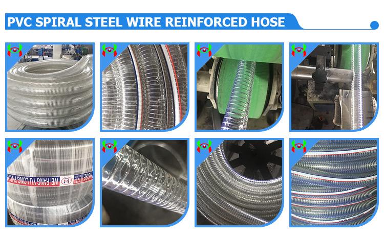 Pvc צינור 1-8 אינץ rienforsced גמיש פלדת חוט צינור pvc אביב צינור צינור