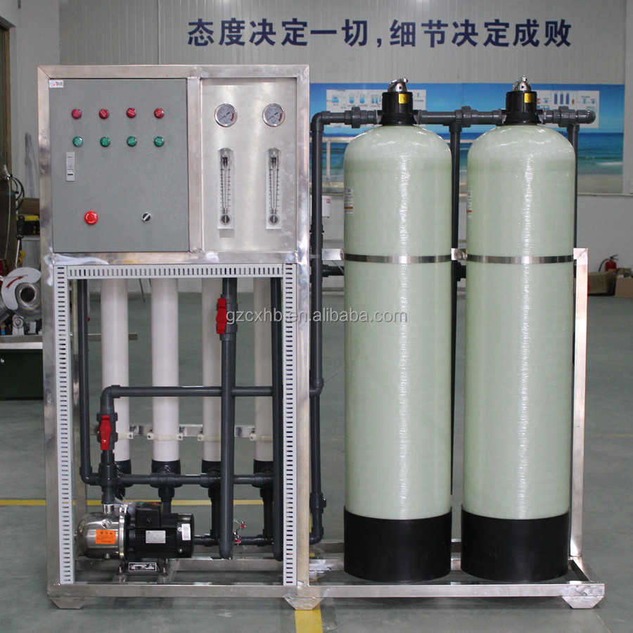 Alibaba China well sold 2000L hollow fiber UF Filtration System for drinking water