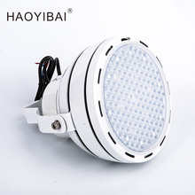 shenzhen factory price 150W led fish attracting fishing lights
