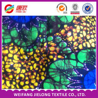 best-selling high quality 100% cotton 24x24 72x60 46/7