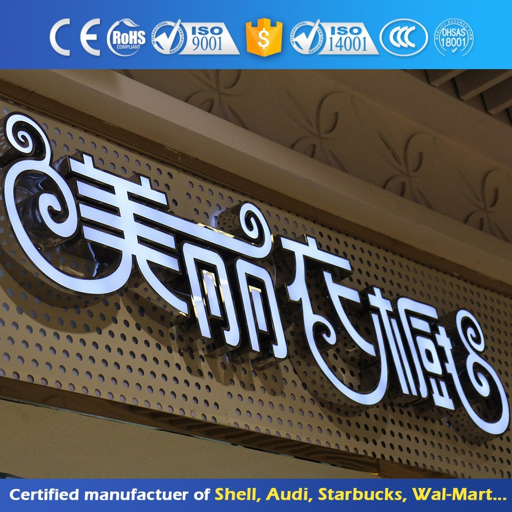 Illuminated Logo Sign 3D Mold Acrylic Customized Design Front And Back Lighting Channel Letter