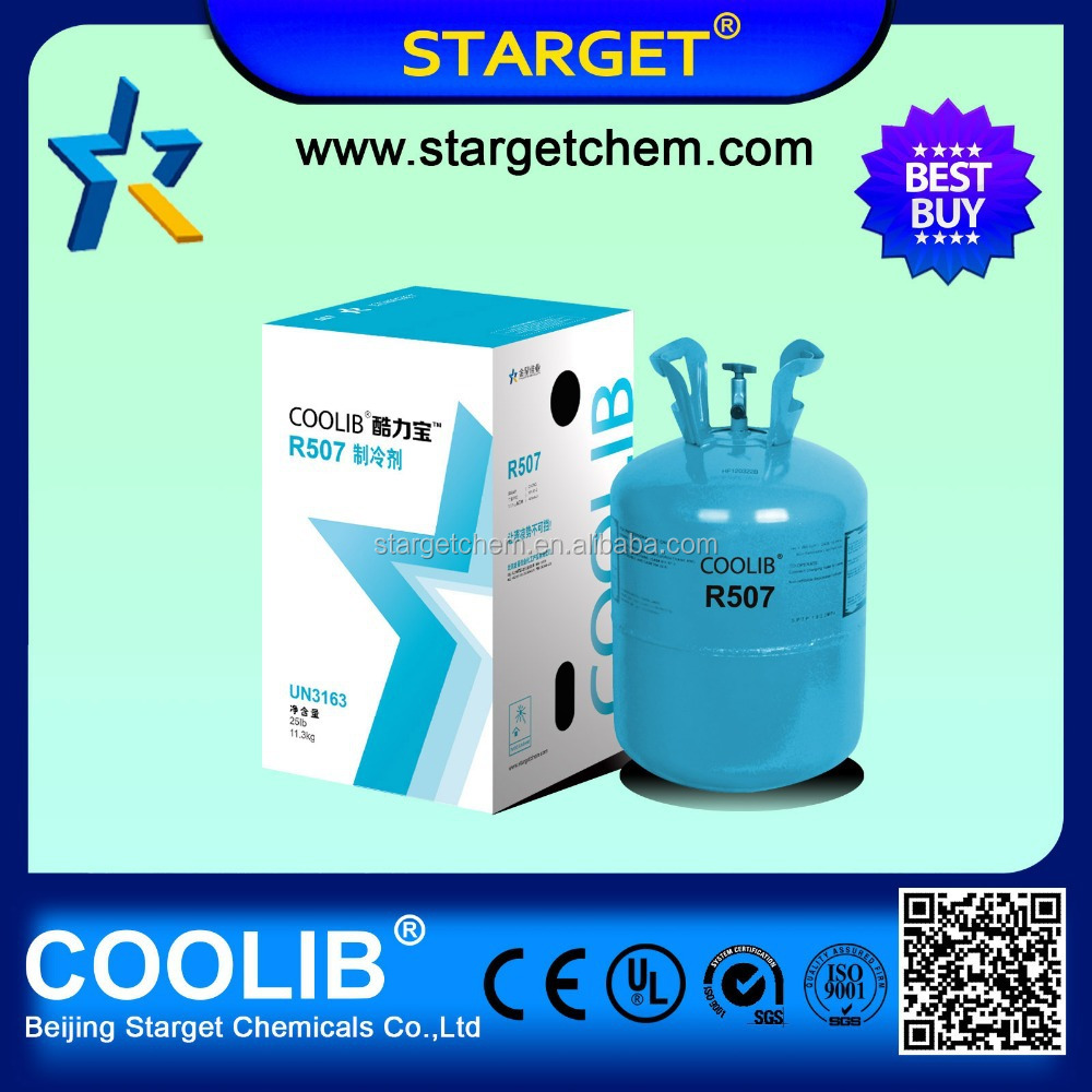 Cooling gas refrigerant r507 for best sale in zhejiang