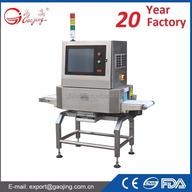 MD- X+ low power X-ray inspection system
