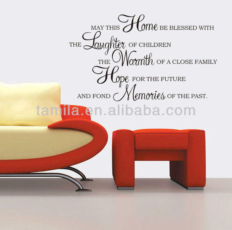 islamic quote large tree wall stickers home decor muslim home