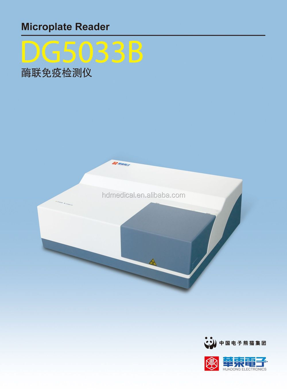 China Supplier Medical Lab Equipment Elisa Plate Reader Elisa ...