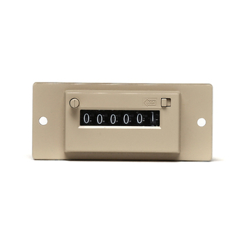 ALION CSK-YKW Miniature Type Electromagnetic Totalizer Magnetic Counter Meter