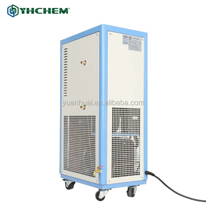 Lab cryogenic low temperature water chiller