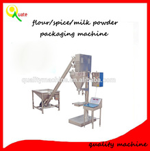 Small scale Semi auto flour/spice/milk powder packaging machine for small factory