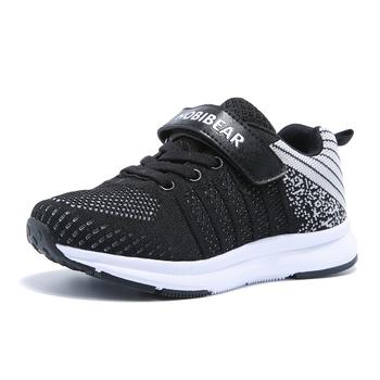00b9f254 Nueva moda de bajo precio tela de punto de los niños zapatillas de deporte  casuales zapatos