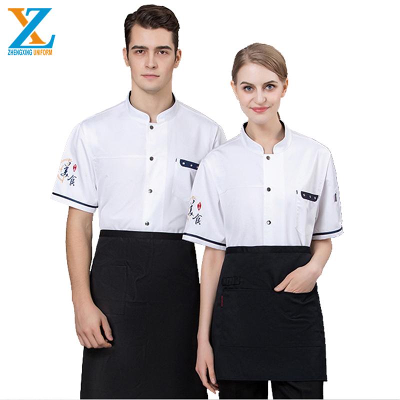 De algodón Durable Chef pantalones trabajador uniformes de
