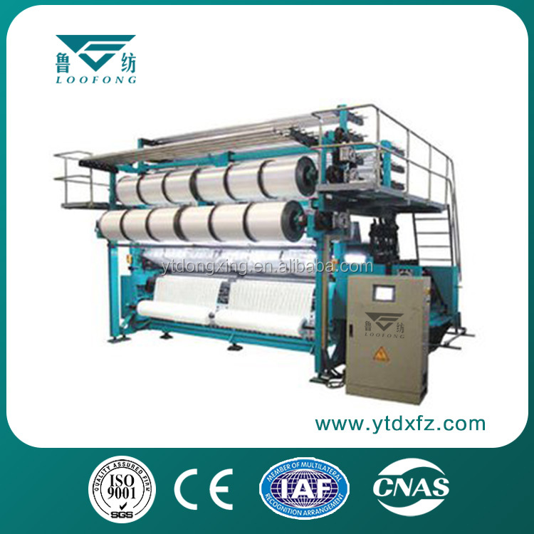Jacquard card warp knitting machine lacework fabric knitting loom machine