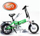 Factory price mini electric bicycle/moped for adult