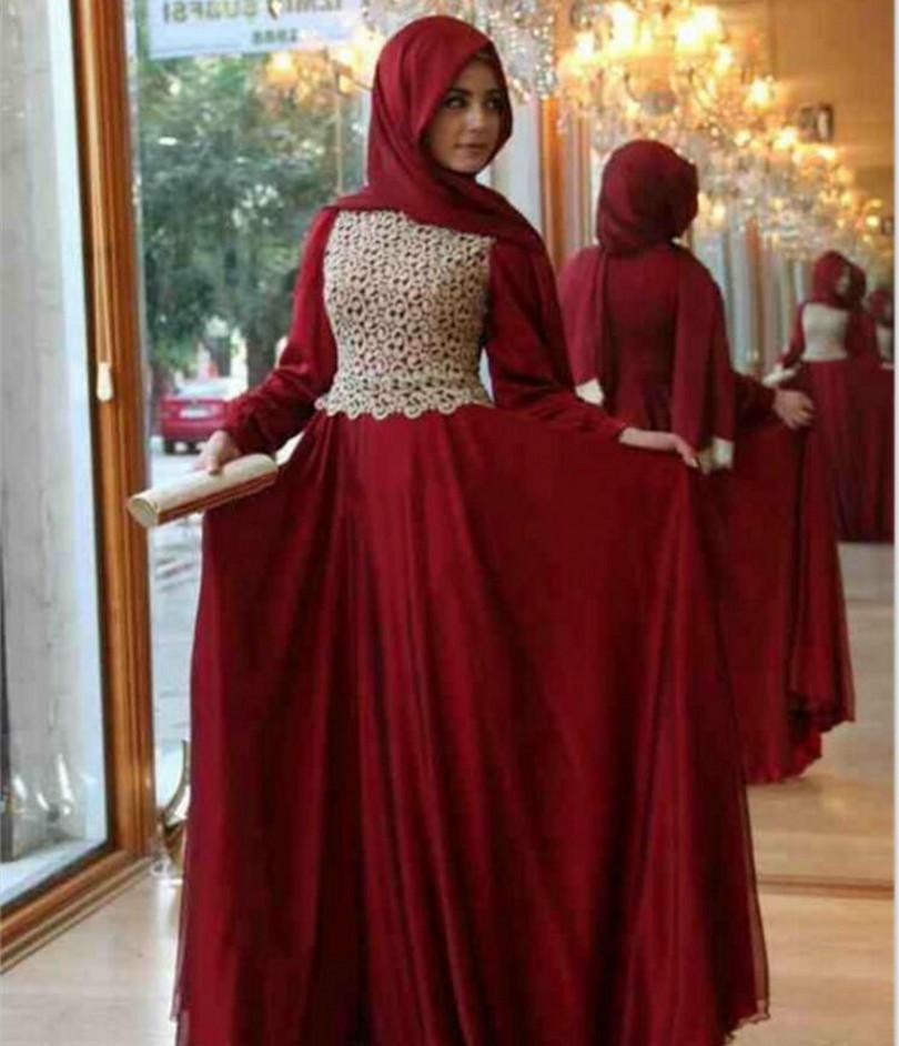 robe pour mariage arabe invite la mode des robes de france. Black Bedroom Furniture Sets. Home Design Ideas