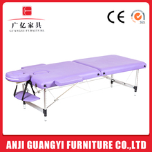 New Model Ergonomic Two Section Aluminum Body Treatment Massage Table