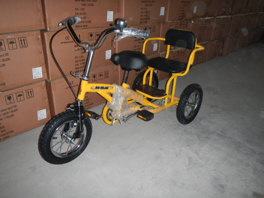 The Three wheel bike for adults part