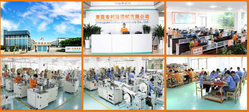 Ultrasonic compositing, slitting and cutting machine for mattress, bed applications