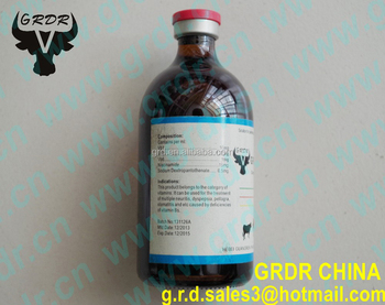 GRDR Weight gain injection Vitamin B injection B1 B2 B6