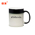 high quality color changing mug ,customer design magic mug
