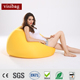 Living room comfortable 12 colors Lycra puff bean bag chairs puff without beans