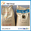 High quality and best price polyacrylamide PAM for water treatment