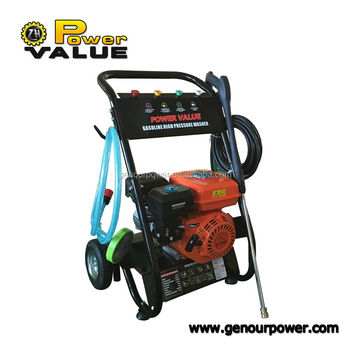 2200PSI 150Bar gasoline high pressure washer water cleaner with 5.5HP 168F Gasoline engine