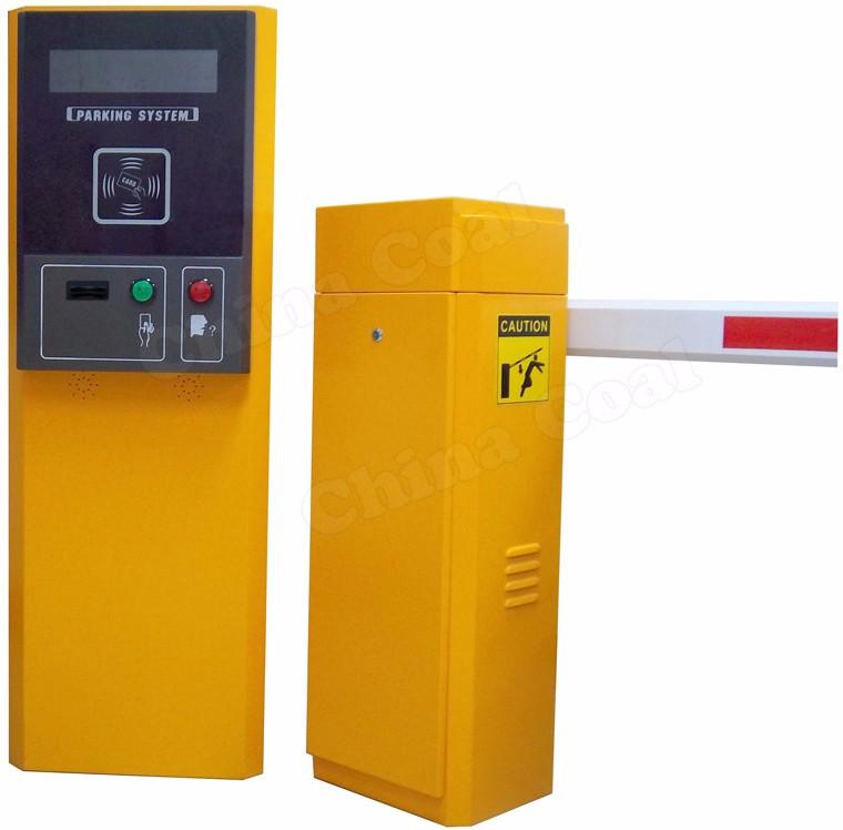 Automatic Ticket Dispenser ~ Intelligent auto parking ticket dispenser machine buy