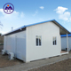 High Quality Prefab Steel house Structure Building mobile House steel prefab house