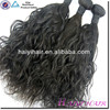 /product-detail/100-virgin-brazilian-human-remy-hair-machine-weft-200g-60490139001.html