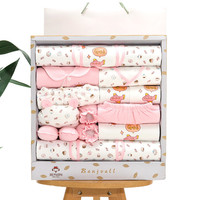 New arrival Summer newborn baby gift set 100% cotton 18pcs 0-6Months newborn baby clothes gift box